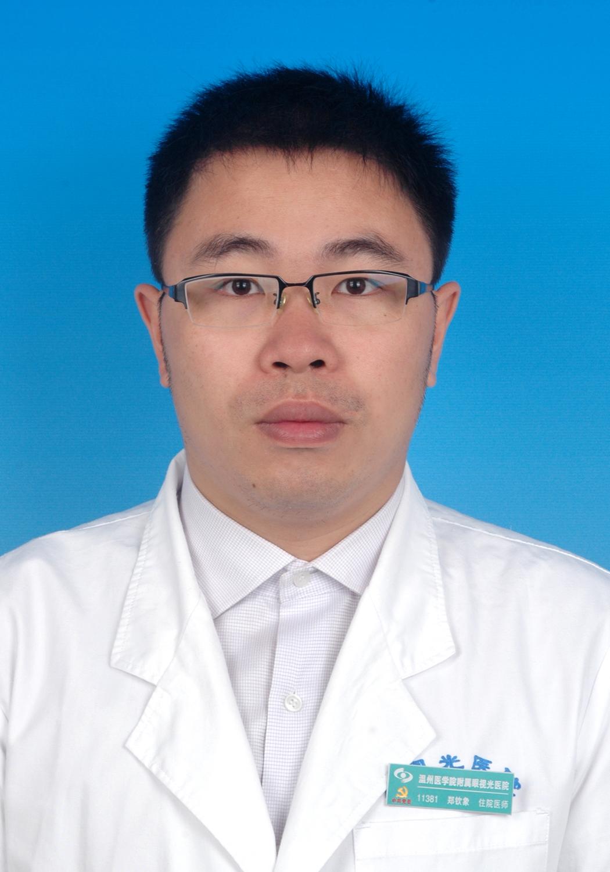 苏州大学研究生院_角膜及眼表疾病专科_温州医科大学附属眼视光医院